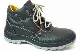 Honeywell Rookie 9542-ME Safety Footwear UAE KSA