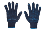 Armstrong MRS Double Side Dotted Gloves UAE